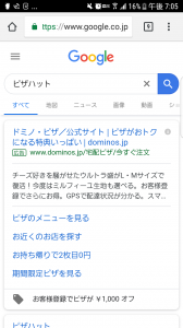 Screenshot_20180816-190545.png